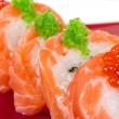 Japanese sushi traditional japanese food.Roll made of salmon, re — Stock Photo
