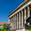 Altes Museum - Berlin, Germany — Stock Photo