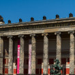Stock Photo: Altes Museum - Berlin, Germany
