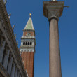 Stock Photo: St Mark's Campanile - Campanile di SMarco in Italian, bell tower of St Mark's Basilicin Venice, Italy.