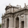 Puerta de Alcala (Alcala Gate) in Madrid, Spain — Stock Photo #15570489