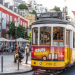 Stock Photo: Traditional yellow and red tram