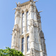 Saint-Jacques Tower, Paris, France. - Stock Photo