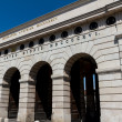 Vienna Heldentor - Entrance to Hofburg and Heldenplatz, Austria - ストック写真