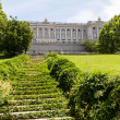 Royal Palace at Madrid Spain - Stock Photo