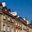 City center of Warsaw, Poland — Stock Photo