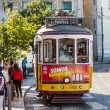 Traditional yellow and red tram — Stock Photo #15577489