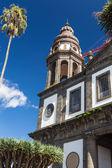 Kathedrale von la laguna — Stockfoto