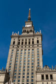 Palace of Culture and Science, Warsaw, Poland — Fotografia Stock