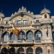 Port of Barcelona building in the city of Barcelona (Spain) - Stock Photo