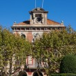 Barcelona - Parliament of autonomous Catalonia. Architecture lan — Stock Photo