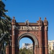 BarcelonArch of Triumph — Stock Photo #18793151