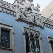 Foto de Stock  : Buildings' facades of great architectural interest in city o