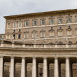 Buildings in Vatican, the Holy See within Rome, Italy. Part of S — Стоковая фотография