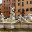 Piazza Navona, Rome, Italy - Stock Photo