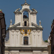 Historic building in Krakow. Poland — Stock Photo #22632691