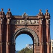 BarcelonArch of Triumph — Stock Photo #23616819