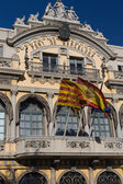 Port of Barcelona building in the city of Barcelona (Spain) — Stock Photo