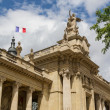 Стоковое фото: Historic building in Paris France