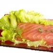 Stock Photo: Salmon fillet garnished