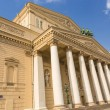 Stock Photo: Bolshoy Theatre in Moscow