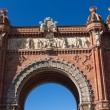 Barcelona Arch of Triumph — Stock Photo