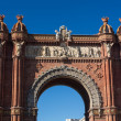 Stock Photo: BarcelonArch of Triumph