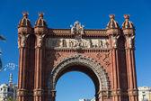 Barcelona łuk triumfalny — Zdjęcie stockowe
