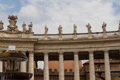 Buildings in Vatican, the Holy See within Rome, Italy. — Stock Photo