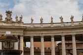 大厦在梵蒂冈教廷内,意大利罗马. — 图库照片