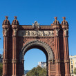 BarcelonArch of Triumph — Stock Photo #27569497