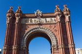 Barcelona Arch of Triumph — Stock Photo