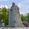 Monument Karl Marks in Moscow — Stock Photo