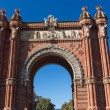 BarcelonArch of Triumph — Stock Photo #29675063