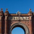 BarcelonArch of Triumph — Stock Photo #31771027