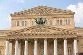 Bolsjoj theater in moskou — Stockfoto