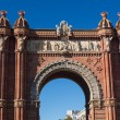 BarcelonArch of Triumph — Stock Photo #32703867