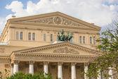 Bolshoy Theatre in Moscow — Stock Photo