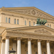 Bolshoy Theatre in Moscow — Stock Photo #35374135