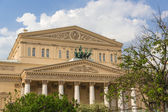 Bolshoy Theatre in Moscow — Stock Photo