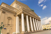 Bolshoy Theatre in Moscow — Стоковое фото