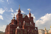 Histostical Museum in Moscow — Foto Stock