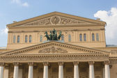Bolshoy Theatre in Moscow — 图库照片
