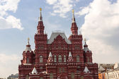 Histostical Museum in Moscow — 图库照片