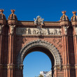 BarcelonArch of Triumph — Stock Photo #39809393