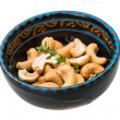 Stock Photo: Cashew