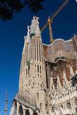La Sagrada Familia — Foto de Stock