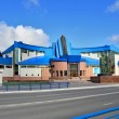 Khanty-Mansiysk, the building of the Museum — Stock Photo