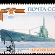 "Soviet submarine "" Red Guard "" — Stock Photo"