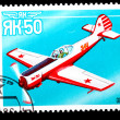 Stock Photo: YAK-50 aeroplane